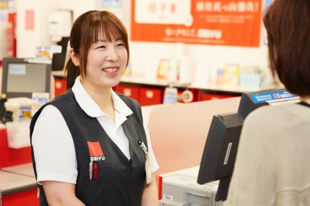 西友 清瀬店D/0328の画像・写真