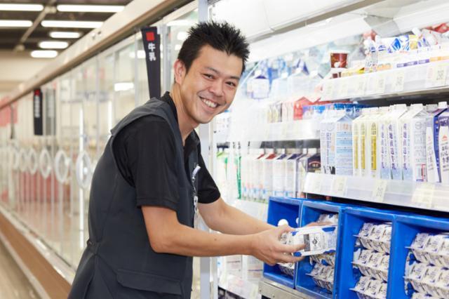 西友 水口店D/1058の画像・写真