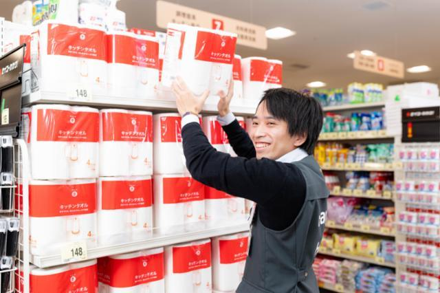 西友 平塚店D/2014の画像・写真