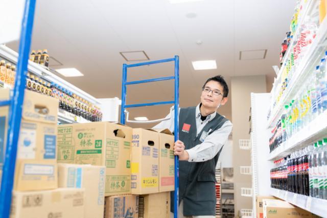 西友 衣笠店D/0043の画像・写真