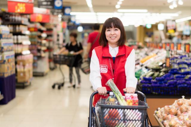 西友 旭ヶ丘店D/0506の画像・写真
